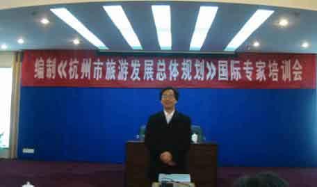 北京大学旅游研究与规划中心主任,大地风景规划设计研究院院长,杭州市